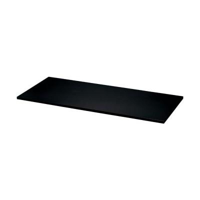 アッセ収納ブラック900×450オプション棚板 AS−T9045BK  送料・組立・設置が無料 豊國工業株式会社 47001183 4700-1183