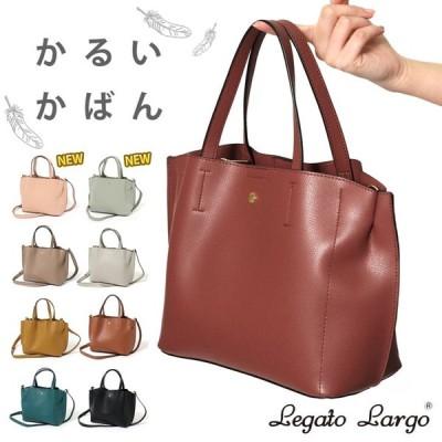 レガートラルゴ トートバッグ レディース ショルダーバッグ ミニバッグ ハンドバッグ ブランド 小さめ 軽量 かるいかばん Legato Largo マザーズバッグ おしゃれ