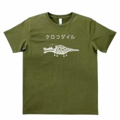 動物 生き物 クロコダイル Tシャツ カーキー