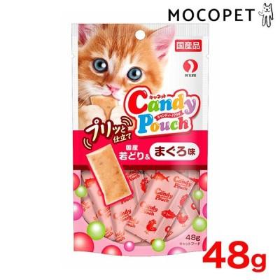 [キャネット] キャンディー 若どり&まぐろ味 48g / 猫 おやつ 4902418802145 #w-156786-00-00[RC2104]