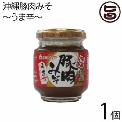 赤マルソウ 沖縄豚肉みそ うま辛 140g×1個 沖縄 土産 調味料 肉味噌 おにぎり サバの味噌煮 野菜スティック  送料無料
