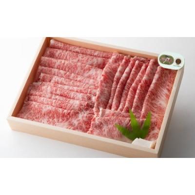 055H01 近江牛ロースすき焼き用1kg[高島屋選定品]