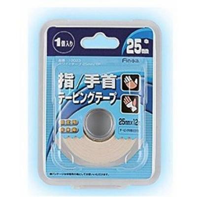 Finoa(フィノア) ホワイトテープ_25MM_2ケ (10024)