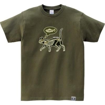 猫 Tシャツ ねこ おもしろ ネコ メンズ レディース 半袖 ホネネコ