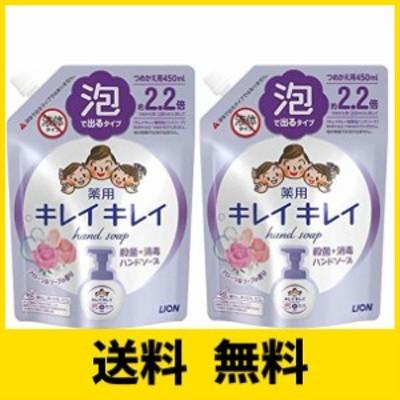 キレイキレイ 薬用泡ハンドソープ フローラルソープの香り つめかえ用大型サイズ 450mL ×2セット