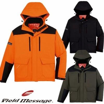 防寒ジャンパー 自重堂 防寒ジャンパー 48490 作業着 防寒 作業服