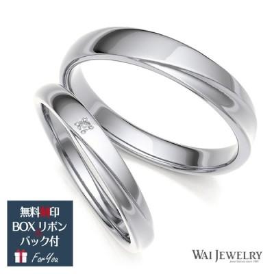 結婚指輪 プラチナ マリッジリング ダイヤモンド ペアリング 2本セット 指輪 pt900 シンプルリング 20代 30代 40代