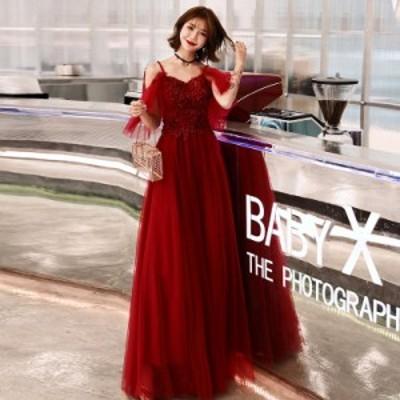 パーティードレス 結婚式 服装 セレミニー ワンピース 大きいサイズ 袖あり ミニ aライン 大人 可愛い かわいい 半袖