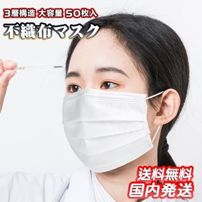 【感謝セール】個包装マスク 200枚 激安 国内発送1−3営業日内出荷 不織布 使い捨て 花粉対策 飛沫防止 ウイルス ほこり カット 男女兼用 防塵