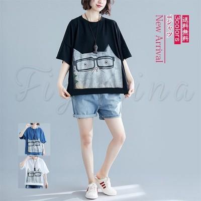 Tシャツ レディース 送料無料 半袖 大きいサイズ プリント クルーネック 夏 ゆったり 安い 体型カバー ビッグ
