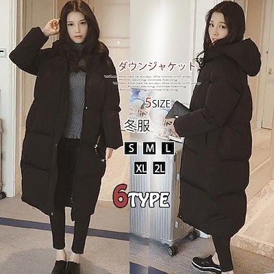 ★韓国ファッション おしゃれな トレンド 学生 ゆったりする フード付き 厚手 新品 中・長セクション ダウンコート コート