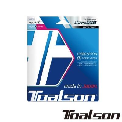 Toalson ハイブリッドスプーン 01 モノ × マルチ HYBRID SPOON 01 MONO × MULTI 7430127 トアルソン 硬式テニスストリング