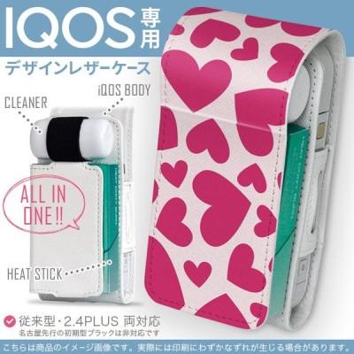 iQOS アイコス 専用 レザーケース 従来型 / 新型 2.4PLUS 両対応 「宅配便専用」 タバコ  カバー デザイン ハート 模様 007005