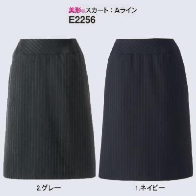 オフィス スカート おしゃれ ユニフォーム E2256 美形スカート Aライン 神馬本店 selectstage 事務服 制服 SS〜5L ポリエ