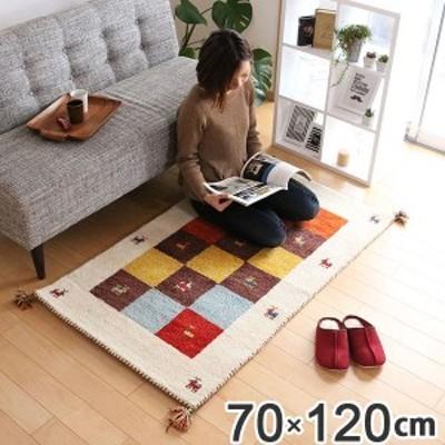 ラグ インテリアマット 70×120cm 手織り マット ギャッベ D3 ( 送料無料 ラグマット ギャベ じゅうたん ウール 厚手 絨毯 保温効果 防