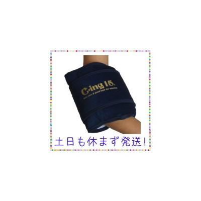 ZETT(ゼット) 応急手当 ジュニア キッズ アイシングサポーター(ひじ・足首・ひざ用) C-ing15 AIC2600J