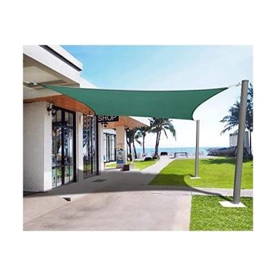 Sunlovers(サンラバーズ) 3.6M X 4.8M 長方形 グリーン UVカット シェード セイル