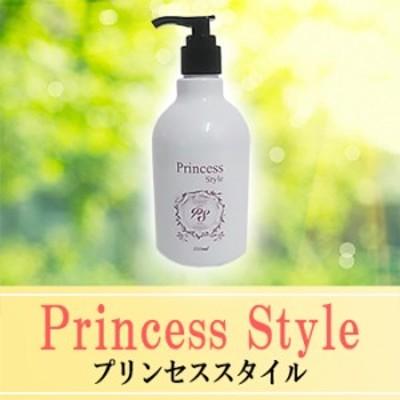 女性向け⇒太く力強く最高峰スカルプリンスインシャンプー【Princess Style】materi66P4