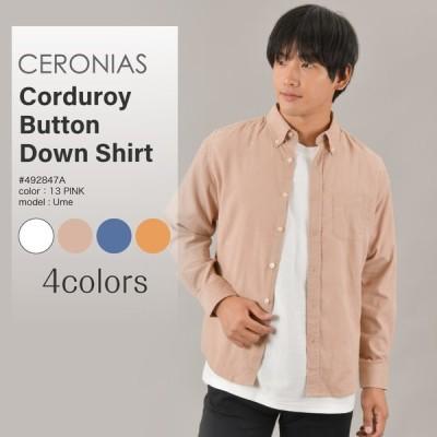 綿100% コーデュロイ素材 ボタンダウンシャツ【CERONIAS(セロニアス)】