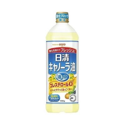 日清 キャノーラ油 ( 1000g )/ 日清オイリオ