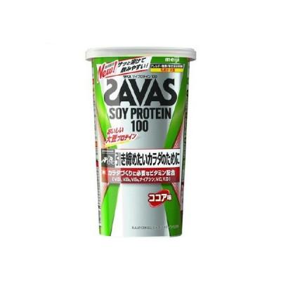 明治 ザバス(SAVAS)ソイプロテイン100 ココア味 231g (約11食分)