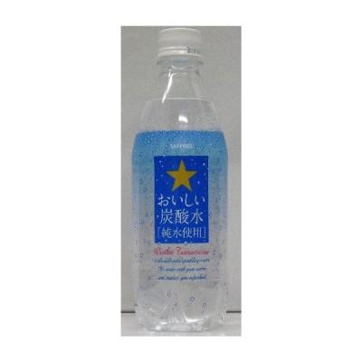 母の日 母の日ギフト 炭酸水 ポッカサッポロ おいしい炭酸水 純粋使用  PET500ml 1ケース