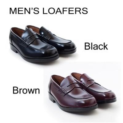 [MENS LOAFERS] ローファー スクール メンズ [23.0cm~29.0cm] ブラック ブラウン 通学 学校 入学 ST /RU