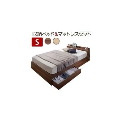 ds-2273962 宮付き 引き出し付き ベッド シングル ポケットコイルスプリングマットレス付き ナチュラル 2口コンセント付き i-3500280【代引不可】
