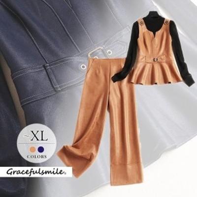 パンツスーツ パンツドレス セットアップ 大人 レディース 大きいサイズ 秋 冬 きれいめ ネイビー ブラウン 長袖 ハイネック タートルネ