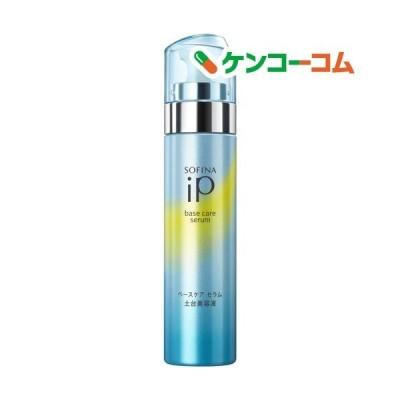 ソフィーナiP ベースケア セラム 土台美容液 本体 ( 90g )/ ソフィーナ(SOFINA)