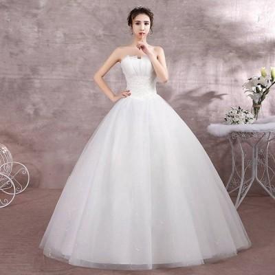 ウエディングドレス レディース プリンセスドレス 編み上げ 白い ベアトップ ブライダルドレス 花嫁 Aライン ロング丈 演奏会 前撮り ドレス ホワイト