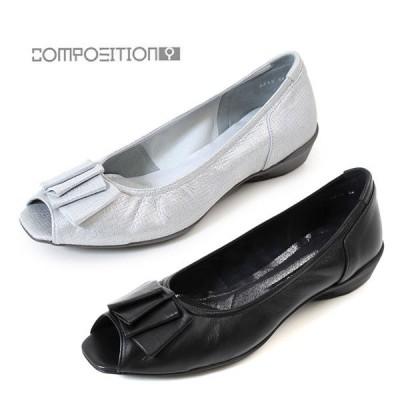 コンポジションナイン COMPOSITION9 靴 2712 コンフォートパンプス リボン オープントゥ レディース ウェッジ ヒール コンポジション9 セール