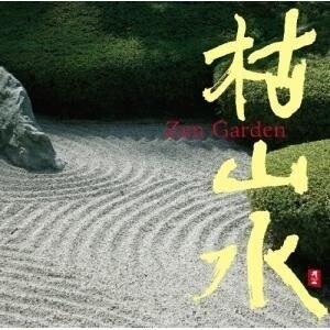 【停看聽音響唱片】【CD】【平和之月】枯山水