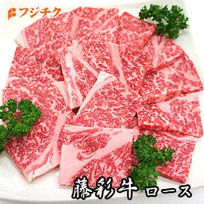 【300g】九州産黒毛和牛「藤彩牛」ロース焼肉(A3ランク)大人2人前【賞味期限冷凍30日】