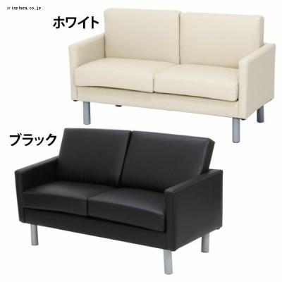 ソファ2P SA681 34785・34787 全2色