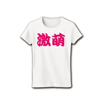 激萌 リブクルーネックTシャツ(ホワイト)