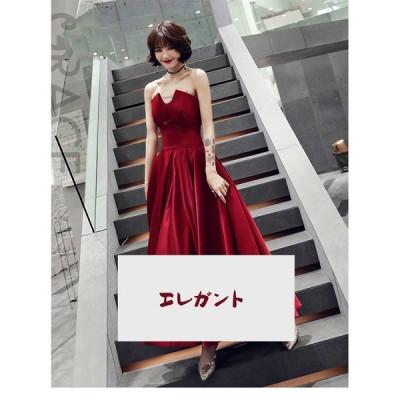 レディース パーティードレス /ワンピース 結婚式送料無料 ウエディング weddingdress ロングドレス 20代 30代 40代