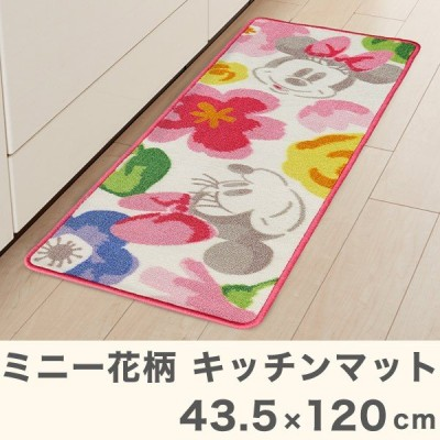 ミニー 花柄 キッチンマット 43.5x120cm リビング ラグ かわいい マット 子供 ディズニー 子供部屋 お花 代引不可
