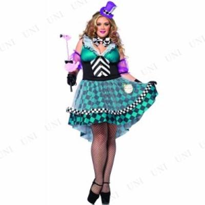 コスプレ 仮装 マッドハッター 1X-2X コスプレ 衣装 ハロウィン 仮装 コスチューム 大人 女性 帽子 レディース 不思議の国のアリス グッ