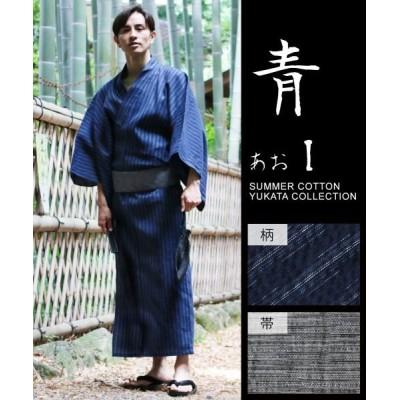 【ザ カジュアル】 (スプ) SPU 粋浴衣/帯/下駄/扇子5点セット メンズ ブルー M THE CASUAL