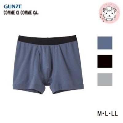 グンゼ コムシコムサ ボクサーブリーフ 前あき CC1080C M L LL GUNZE COMME CI COMME CA 紳士 男性 メンズ 肌着 下着 インナー パンツ 無
