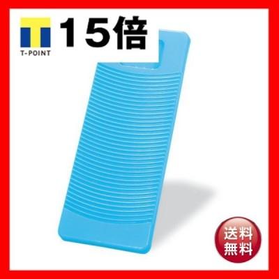 (まとめ)新輝合成 洗濯板 大 ブルー 00809 1個〔×5セット〕