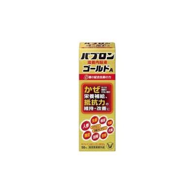 大正製薬 パブロン滋養内服液ゴールドA (50mL) ミニドリンク剤 【指定医薬部外品】