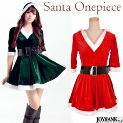 サンタ ワンピース ウエストベルト フード付き Vネック クリスマス パーティー ドレス 01000804