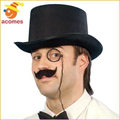 帽子 ハット クラシック 黒 フェルト ハロウィン コスプレ コスチューム 衣装 グッズ