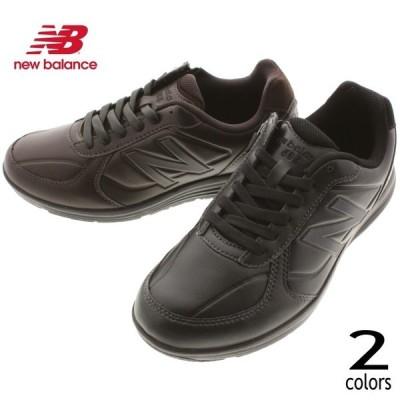 ニューバランス New balance ウォーキングシューズ MW685 ブラック(BK5) ブラウン(BR5)
