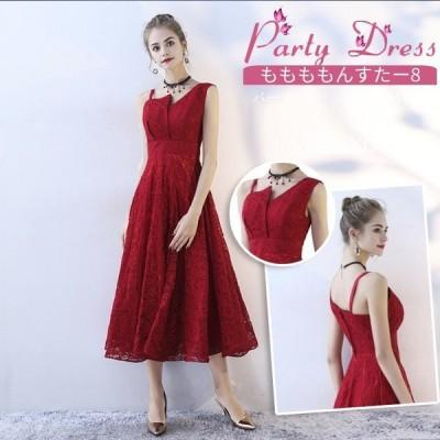 結婚式ドレスパーティーロングドレス二次会ドレスウェディングドレスお呼ばれドレス卒業パーティー成人式同窓会lfz222