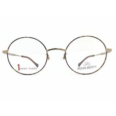 AQUALIBERTY(アクアリバティ) メガネ AQ22507 col.BR 47mm 日本製【料金そのままで伊達メガネ・度付きメガネも対応可】
