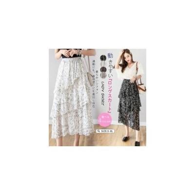 超目玉セール☆ファッションセクシーなショートスカートのスカートタイトスカート高腰のスカートカジュアルスカート