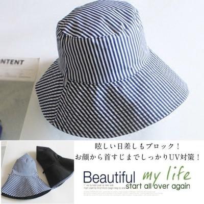 UVカット 帽子 レディース 折りたたみ 帽子 リバーシブル 大きいサイズ 綿麻 ナチュラル ハット 日よけ 女優帽 春夏